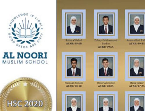 Al Noori Muslim School 2020 Outstanding Achievements HSC Results