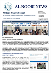 Newsletter Issue #6 - 8 July 2021