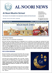 Newsletter Issue #7 - 14 July 2021